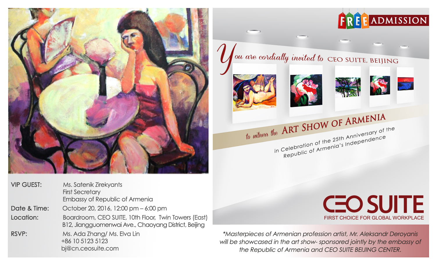 Art Show of Armenia