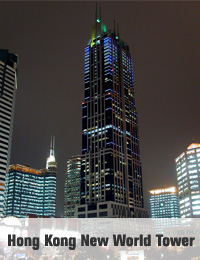 Hong Kong New World Tower - Shanghai Serviced Offices