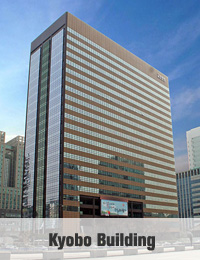 Kyobo Building - Seoul Serviced Offices