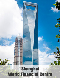 Shanghai World Financial Center - Shanghai Serviced Offices